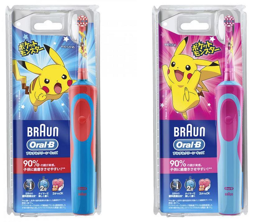 歯をキレイに磨いてポケモンゲットだぜ!的な子供用電動歯ブラシが発売
