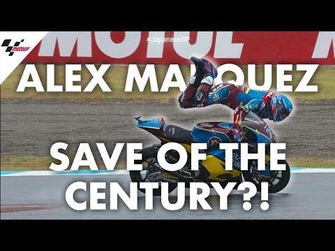 MotoGP、ウェットコンディションで滑った~~~転倒か~~!