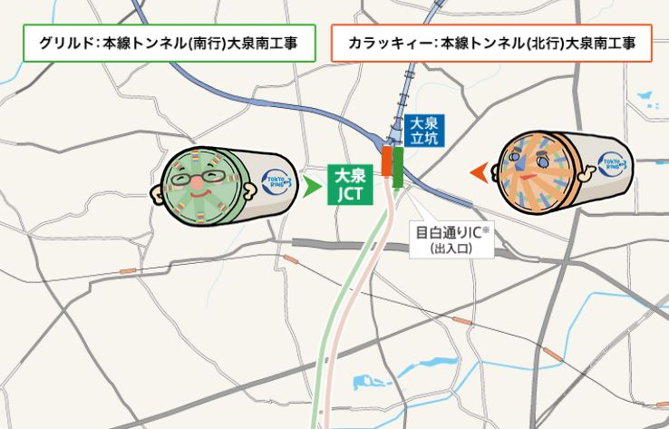 東京外環トンネル工事進捗を毎日12時につぶやきます