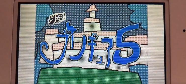 うごメモでプリキュア5!