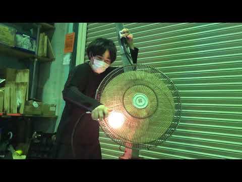 新楽器・工場用扇風機ベース