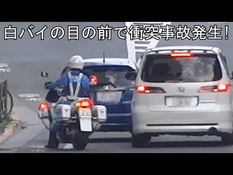 事故発生から0秒で現場に到着する白バイ