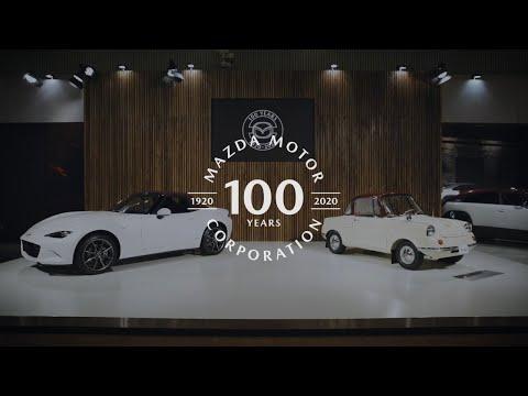 MAZDA、100年の歴史